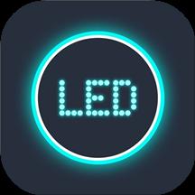 LED闪屏字幕软件