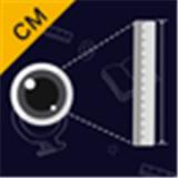 尺子测距测量仪