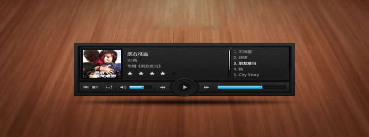 不占内存的音乐app