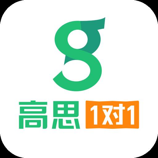 北京高思1对1