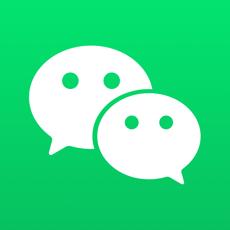 微信7.0.10官方版