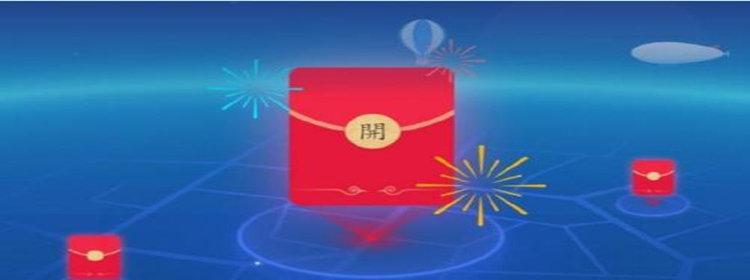 領紅包賺錢的軟件推薦