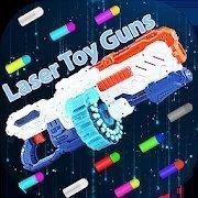 镭射玩具枪