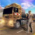 军用车货物运输模拟器