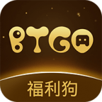 BTGO游戲盒