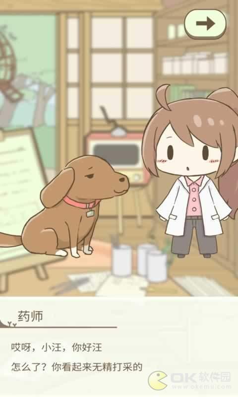 抖音娜娜米nanami图1
