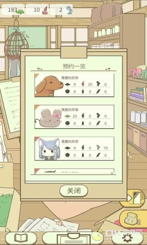 抖音娜娜米nanami图4