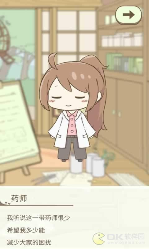 抖音娜娜米nanami图3