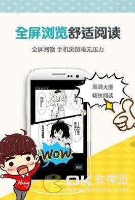 733漫画app图1