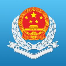广东税务app