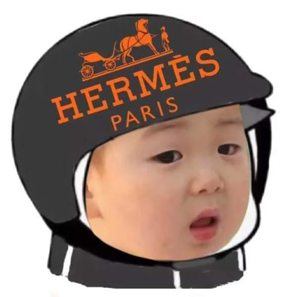 宋民国戴头盔表情包