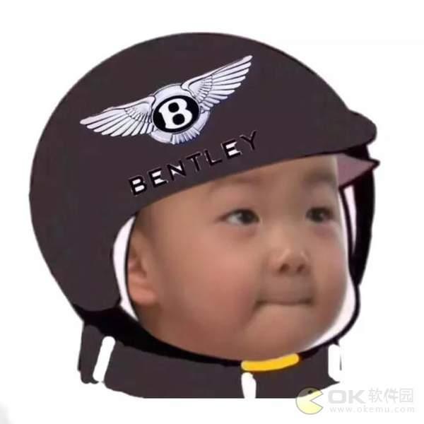 宋民国戴头盔表情包图4