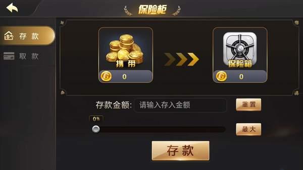 巅峰棋牌官网版