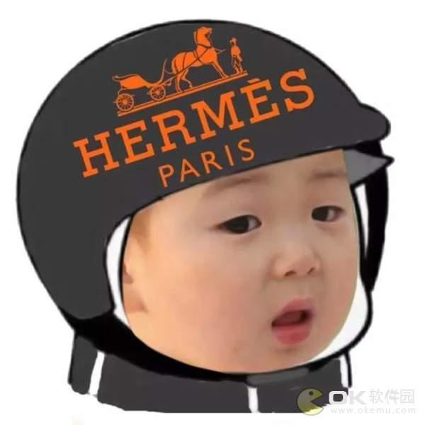 宋民国戴头盔表情包图2