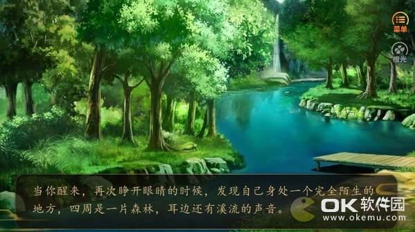 我是赵云的师叔破解版金手指图2