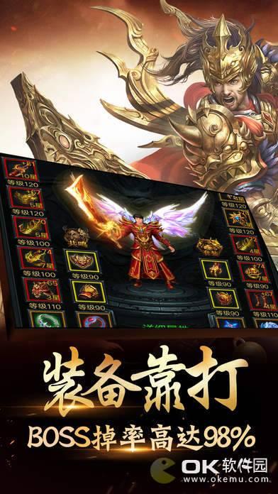 烈焰战歌手游官网版图2