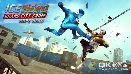 冰英雄黑帮城市犯罪模拟器图3