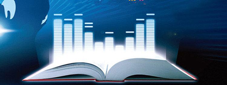 可以免费听的小说软件排行榜