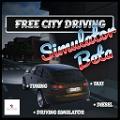 自由城驾驶模拟器中文版