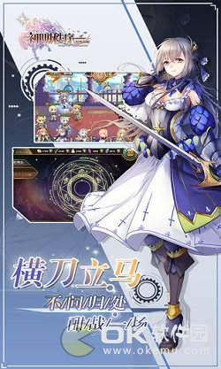 神明秩序幻域神姬中文版图2
