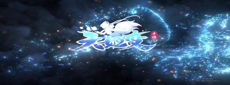 天姬变系列游戏大全