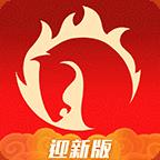 火馬電競app
