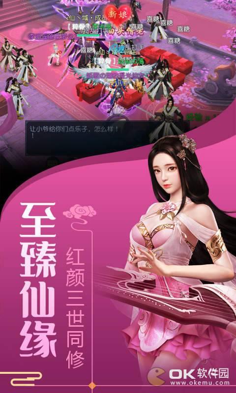 剑舞龙城可盘版图5