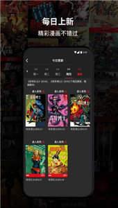 漫威无限app