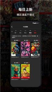漫威无限app图2