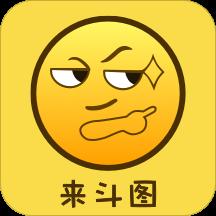 Biu斗图表情包手机版