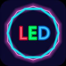 手持弹幕LED显示屏app