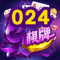 024棋牌官方版