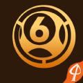 6臺寶典資料