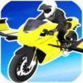 飛翔摩托模擬器