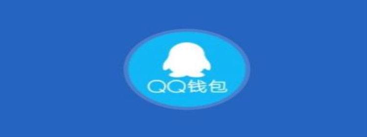 可以提到qq里面的赚钱软件