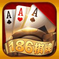 186tc棋牌官网版