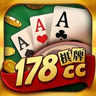 178cc棋牌游戏官方版
