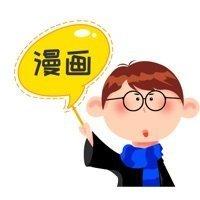里香漫畫app