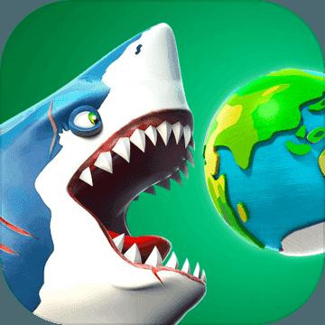 饑餓鯊世界3.8.0破解版