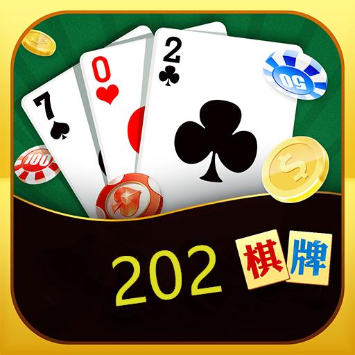 202棋牌官网版