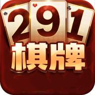 291棋牌娱乐8.11