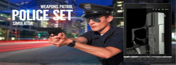 大型模拟警察治安游戏合集