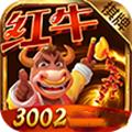 3002紅牛棋牌app