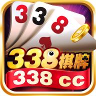 338cc棋牌游戏