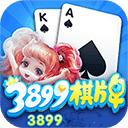 3899棋牌正版