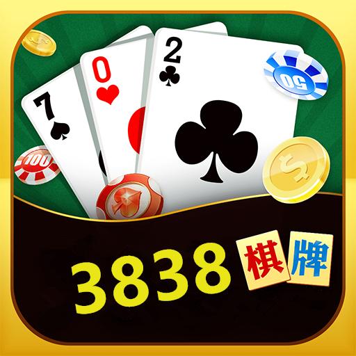 3838棋牌游戏
