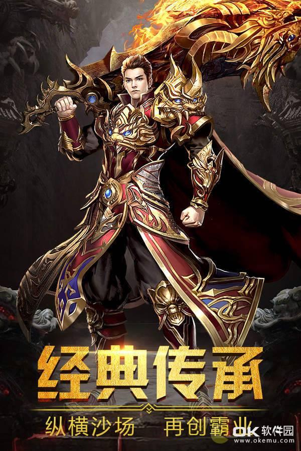 烈火皇城手游圖4