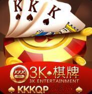 3K棋牌app