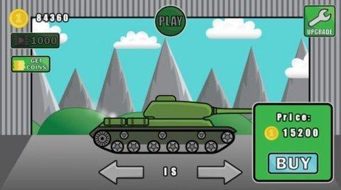 登山坦克2圖3
