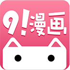 91漫画韩漫app